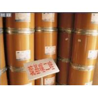Buy cheap 2-mercapto-1,3,4 thiadiazole from wholesalers