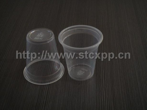 Quality Drinking Cups for sale
