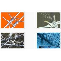 China Barbed Wire And Razor Barbed Tape Wire wholesale