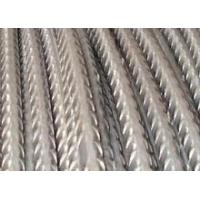 China Cold Rolled Ribbed Steel Wire wholesale