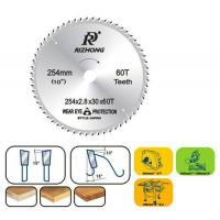 Buy cheap Saw Blade For Wood Cutting from wholesalers