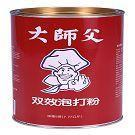 China Mr Baker double effect Baking Powder wholesale