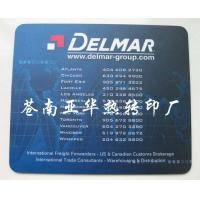 China Natural rubber + PVC mouse pad wholesale