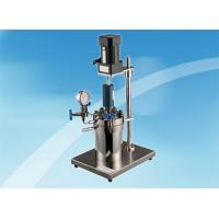 Buy cheap Chemical reactor from wholesalers