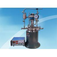 Buy cheap GS Reaction KettleⅠ from wholesalers