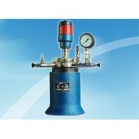 Buy cheap GS Reaction Kettle Ⅱ from wholesalers