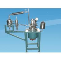 Buy cheap Esterification Pressure Vessel from wholesalers