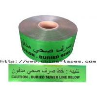 China Warning Tapes Detectable Underground Warning Tape XY067 on sale