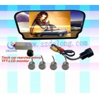 China Car rearview mirror 7INCH car rearview mirror wholesale