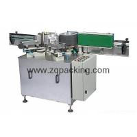 China T03 series two side Paper labeling Automatic Labeling Machine Paper Labeler wholesale