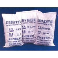 Light Weight Insulating Castable