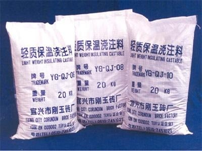 Quality Light Weight Insulating Castable for sale