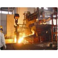 China Metallurgical Equipment HX AC Electric Arc Furnace wholesale