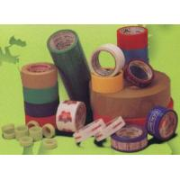 China Packaging Tape wholesale