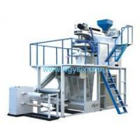 China Film Blowing Machines Water-cooling PP Film Blowing Machine wholesale