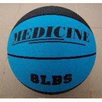 Buy cheap Medicine Ball Product ID: MEDICINE BALL from wholesalers