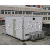 Buy cheap communications shelter 729391716 from wholesalers