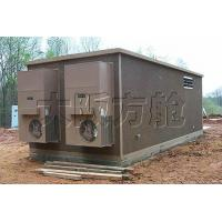 Buy cheap communications shelter 729361516 from wholesalers