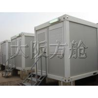 Buy cheap Environmental protection/assembly 32914563916 from wholesalers