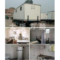 Buy cheap Moving/trailer 329157816 from wholesalers