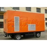 Buy cheap Moving/trailer 3291543916 from wholesalers