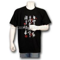 Buy cheap Calligraphy T-shirt from wholesalers