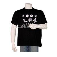 Buy cheap Ancient ShadowBoxing T-Shirt from wholesalers