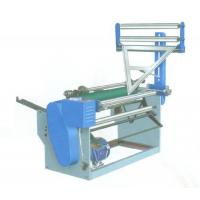 Buy cheap Folding Film Winding Machine from wholesalers
