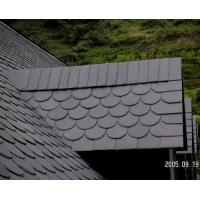China scale-shaped roofing slate wholesale
