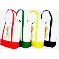 Buy cheap KM5201 Non-woven shopping bag from wholesalers