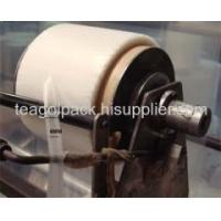 Buy cheap Central Bobbin Sealing Tape from wholesalers