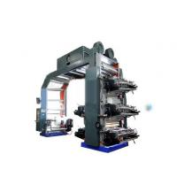 Buy cheap Printing Machine Series from wholesalers