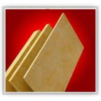 China Thermalinsulationmineral... wholesale