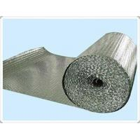 China Building heat insulation material wholesale