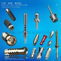China Ti alloy screw,Proper Dental Implants wholesale