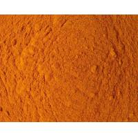 China Turmeric Powder wholesale