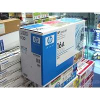 China Consumable Series wholesale