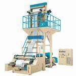 China Blown Film Extrusion on sale