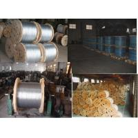 China Square Wire Mesh Wire strands & Wire Rope wholesale
