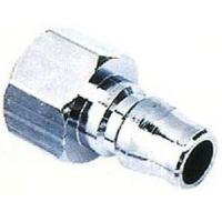 Buy cheap PF Male Coupler from wholesalers