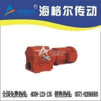 China S Series Helical Worm Reducer wholesale