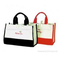 Buy cheap KM07023 canvas bag from wholesalers