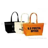 Buy cheap KM07020 canvas bag from wholesalers
