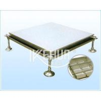 Buy cheap Aluminum alloy rised floor (HDL) from wholesalers