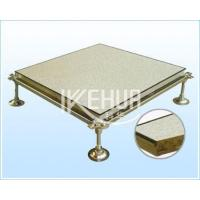 Buy cheap Aluminum edge raised floor (HDF) from wholesalers