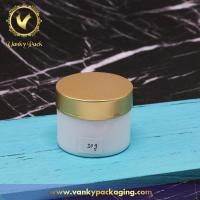 Buy cheap Cylinder Cosmetic Bottle 50g Glass Face Cream Jars Opaque White from wholesalers