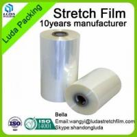 China China gold manufacturer First Choice plastic wrap pvc film manufacturer on sale
