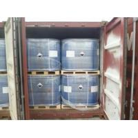 China Solvents&Water Treatment Chemicals 1-Hydroxyethylidene-1,1-Diphosphonic Acid (HEDP) on sale