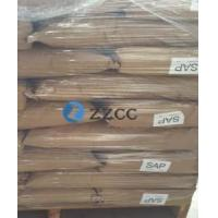 Buy cheap Super Absorbent Polymer For Desiccant from wholesalers