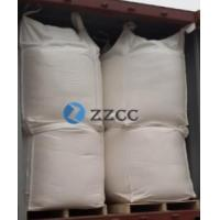 Buy cheap Super Absorbent Polymer For Artifical Snow from wholesalers